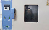 金立基-礼盒胶-糊盒胶-纸盒胶-电热古风干燥箱