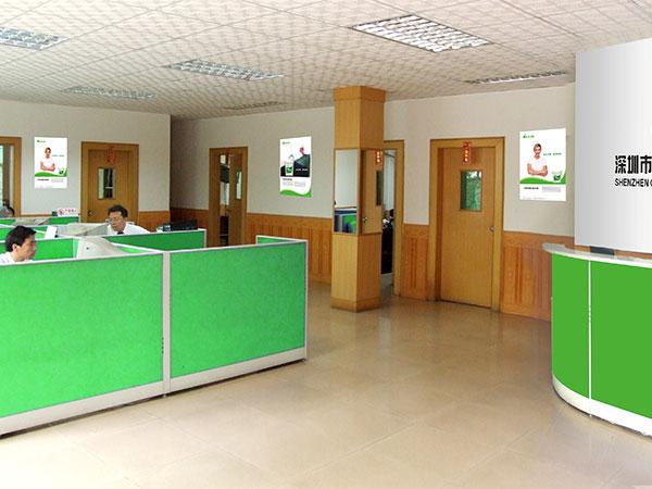 金立基-公司办公室