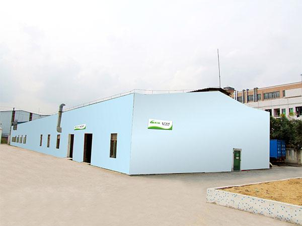 金立基-生产基地